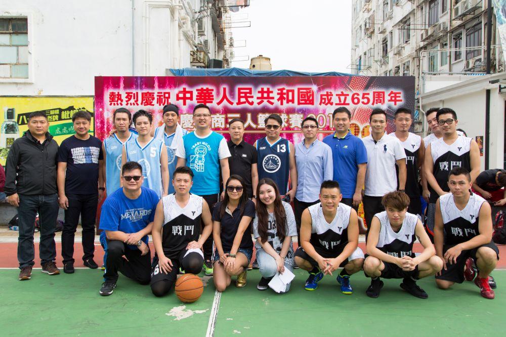 國慶工商三人籃球賽