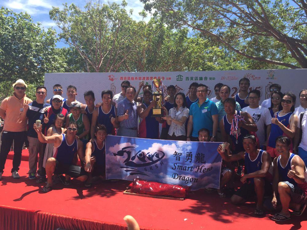 龍舟盛會在西貢2015