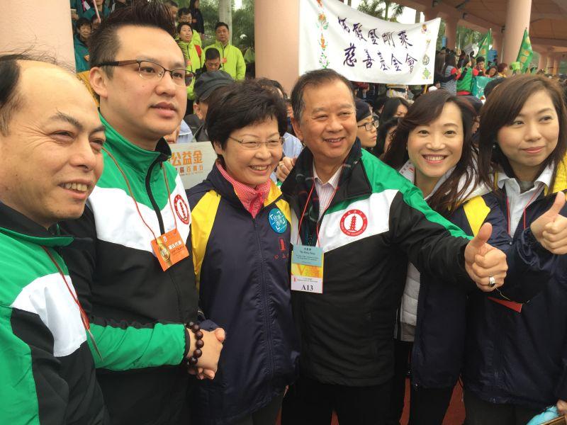香港公益金新界區百萬行2016